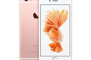 IPhone 6s Plus 64GB Quốc Tế , Zin Keng Newtechshop