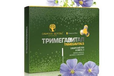 Thực phẩm bảo vệ sức khỏe Trimegavitals. Siberian linseed oil and omega 3 concentrate