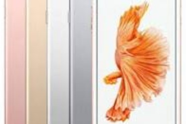 IPhone 6S Plus 64GB cũ Trả góp 0% 4.690.000Đ Tablet Plaza