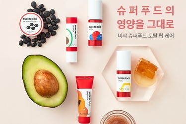 Son dưỡng ômi missha superfood Avocado lip Balm 3.2g